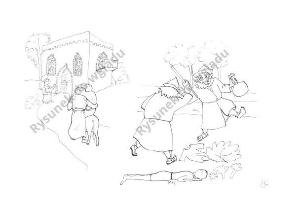 przykład rysunku z e-booka